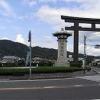 【大和高田】一番人気は?奈良県住みやすい街ランキング8【大和郡山】